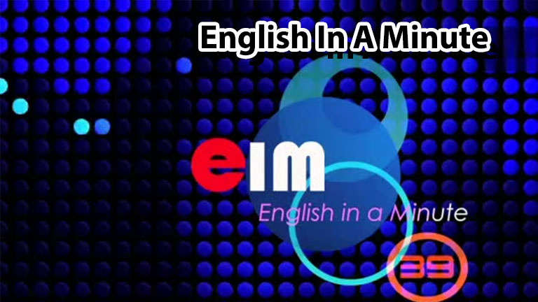 English In A Minute